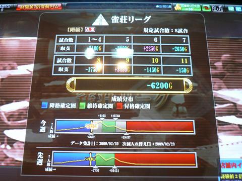 resize10987.jpg