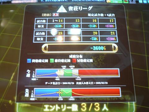 resize10998.jpg
