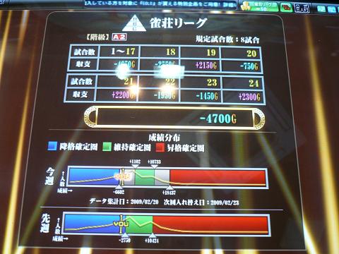 resize11002.jpg