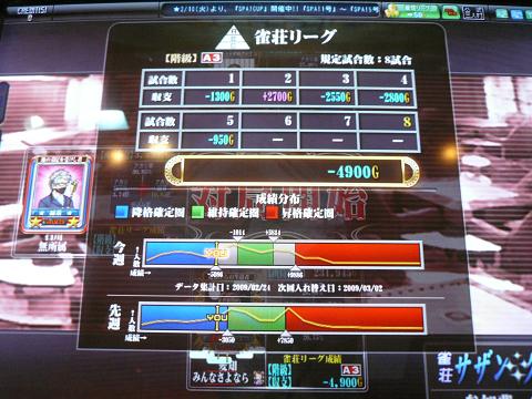 resize11018.jpg