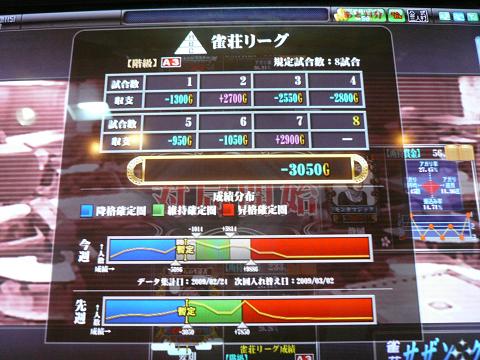 resize11019.jpg