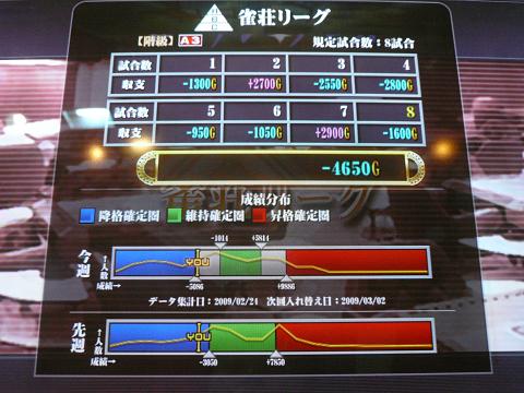 resize11020.jpg