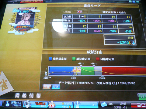 resize11036.jpg