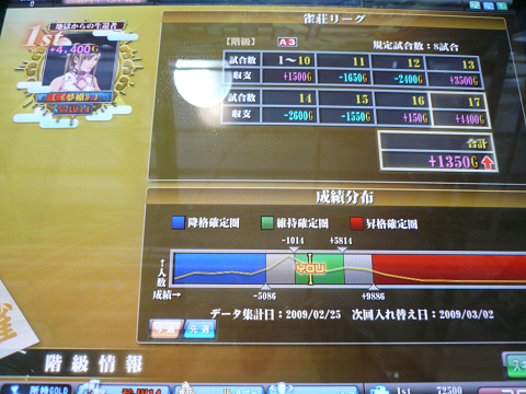 resize11040.jpg