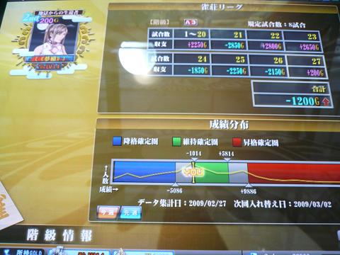 resize11055.jpg