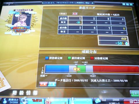 resize11064.jpg