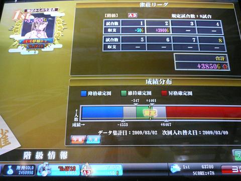 resize11066.jpg