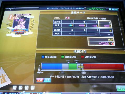 resize11071.jpg