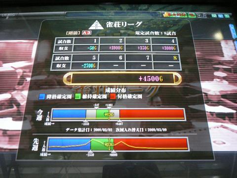 resize11072.jpg