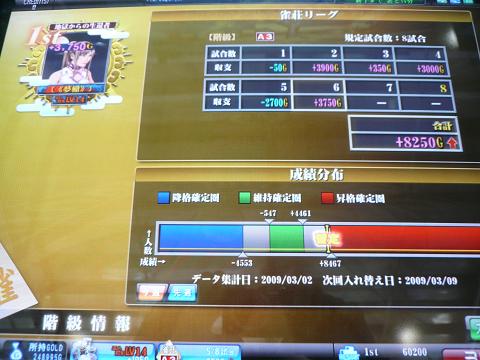 resize11074.jpg