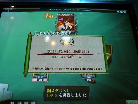resize11108.jpg