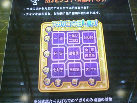 resize11289.jpg
