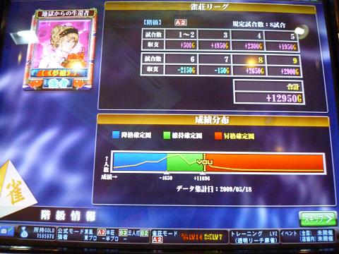 resize11311a.jpg