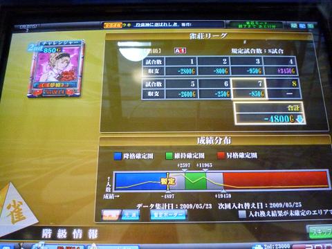 resize11341.jpg