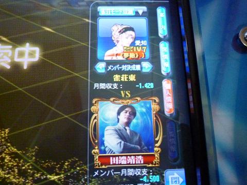 resize11369.jpg