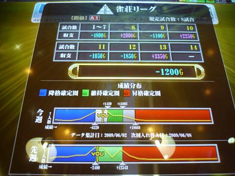 resize11481.jpg