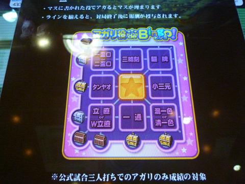 resize11502.jpg