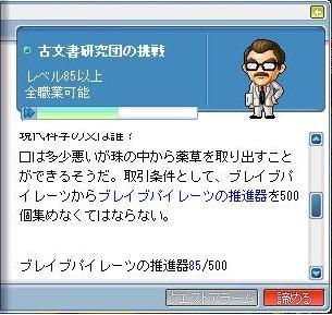 01-kazu10412.jpg