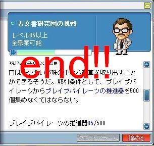 01-kazu10413.jpg