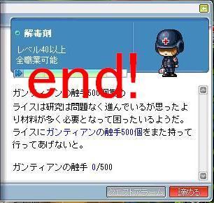 02-kazu20413.jpg