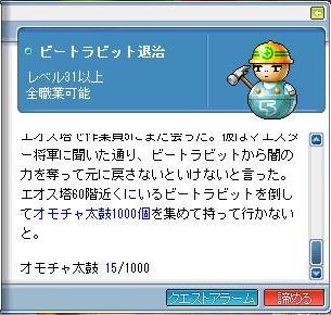 03-kazu30412.jpg