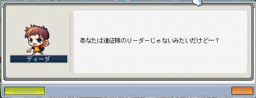 03-kodomo0306.jpg