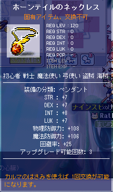 04-Shot20090805215436.png