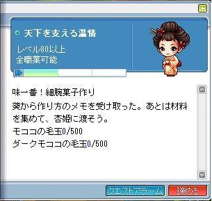 04-kazu40412.jpg