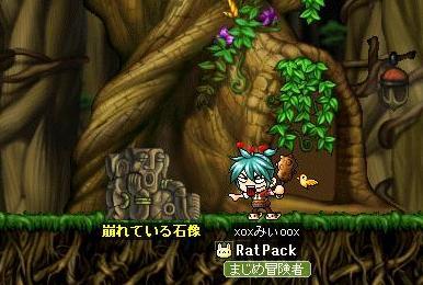 04-nintai010326.jpg