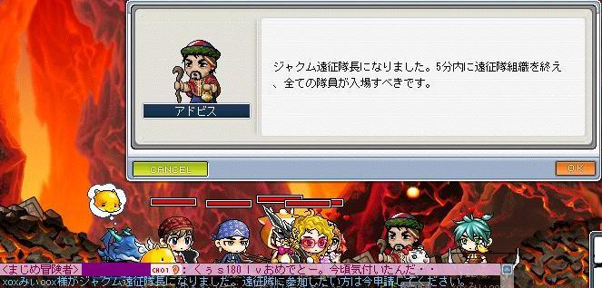 04-syusai0406.jpg