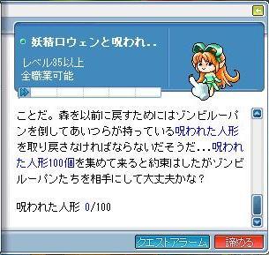 05-kazu50412.jpg