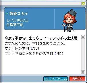 06-kazu60412.jpg
