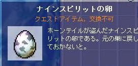 07-tamago0418.jpg