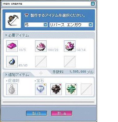 11-engau010326.jpg