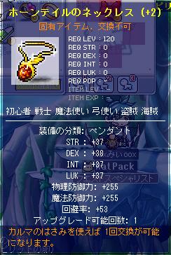 12-Shot20090618184908.png