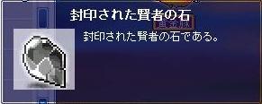 12-ishi0401.jpg