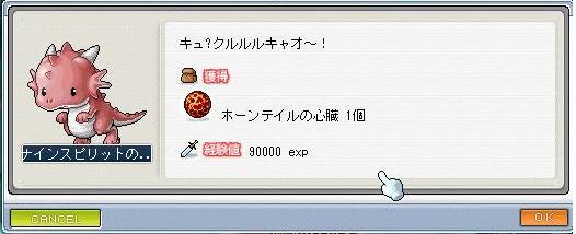 13-niku0418.jpg