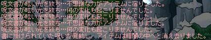 16-engauend060326.jpg