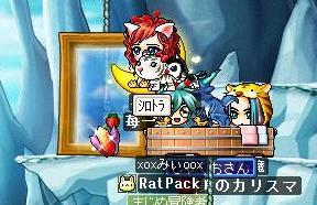 99-yuoke0403.jpg