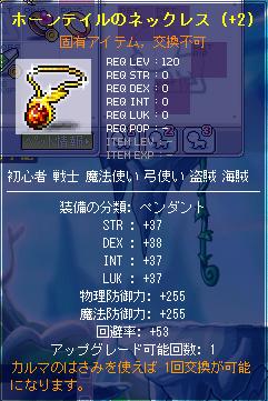 Shot20090521201623.png