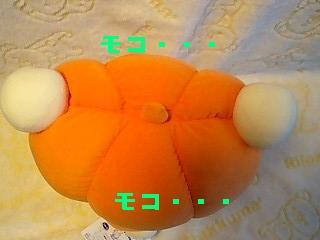 500円の奇跡★1番くじリラックマハロウィンバージョン★-3