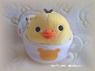 ほっこりカフェぬいぐるみ★その1★-6