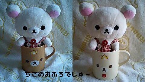 5thマグカップ-5