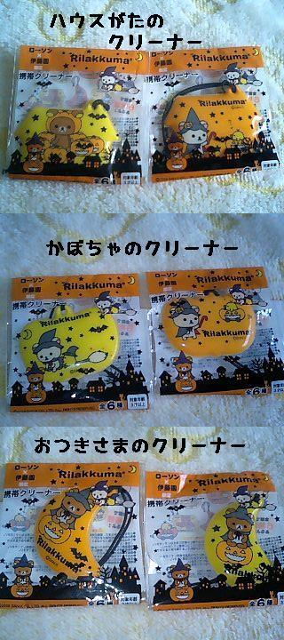 ちこちゃん日記7★お茶祭りとちこちゃんの大好物★-3