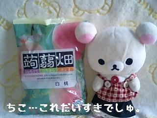 ちこちゃん日記7★お茶祭りとちこちゃんの大好物★-5