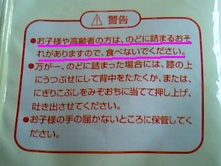 ちこちゃん日記7★お茶祭りとちこちゃんの大好物★-9