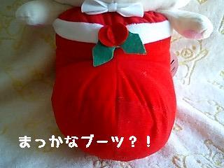 5thクリスマスぬいぐるみXL★コリラックマ★-1