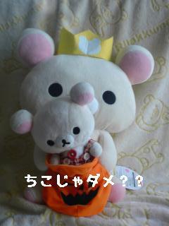 5thハロウィンギフトぬいぐるみXL★コリラックマ★-5