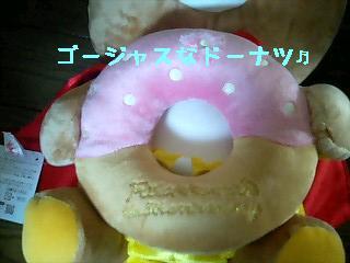 ゴージャスなお家★お菓子の家クッション&王様リラックマ★-2