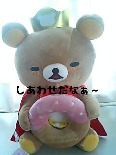 ゴージャスなお家★お菓子の家クッション&王様リラックマ★-7